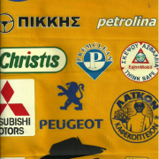 logos-cars
