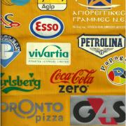 logos-gas&oil